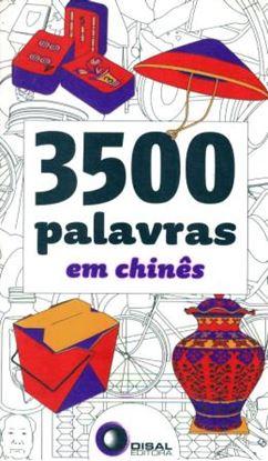 Imagem de 3500 PALAVRAS EM CHINES